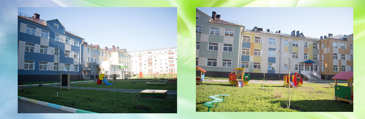 муниципальное автономное дошкольное образовательное учреждение «Детский сад №268»